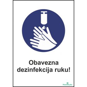 Obavezna dezinfekcija ruku